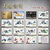 大氣重工機械企業產品分層畫冊 畫冊模板 PSD分層模板