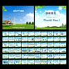 ppt設計模板 綠色環保ppt素材下載 創意模板 PSD分層模板