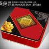 月餅盒 月餅包裝 中秋月餅 PSD分層模板 包裝設計素材