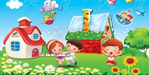 【psd】幼兒園 廣告 兒童節 六一圖片