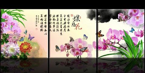 【psd】水墨梅花无框画 装饰画 抽象画 油画 艺术画 现代画 家居画