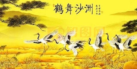 【psd】中國風水墨畫分層裝飾畫 分層國畫 印章 墨跡 裝飾畫