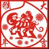 【cdr】2016年猴年素材猴年剪紙