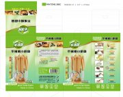8件套不锈钢小厨具SHG-1008