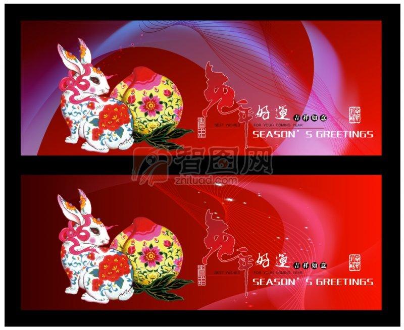 2011兔年海报设计素材