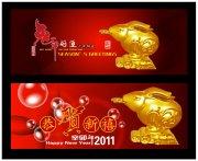 2011春节海报设计素材