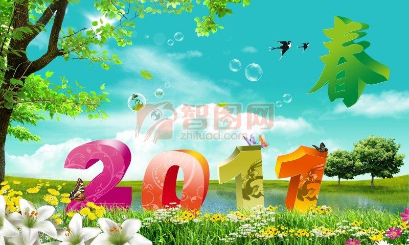 2011春天自然景气