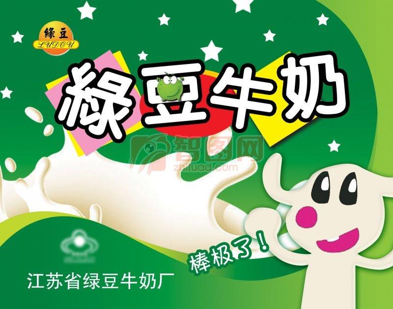天然绿豆牛奶
