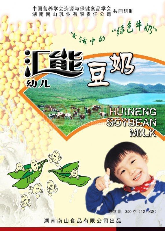 天然豆浆包装