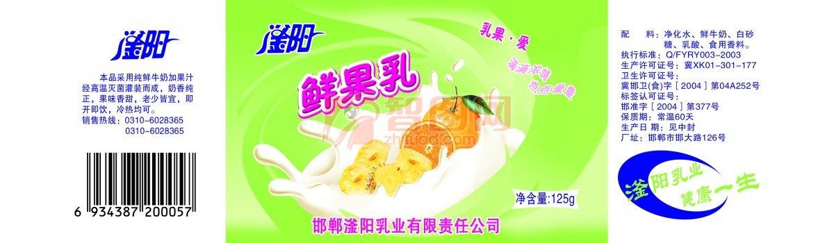 鲜果乳饮料