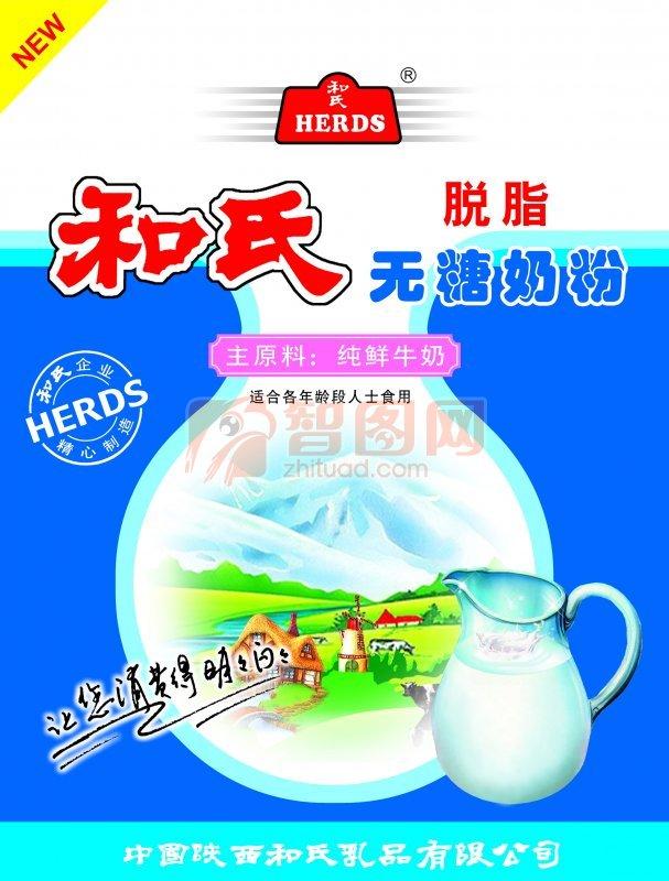 大草原鲜牛奶