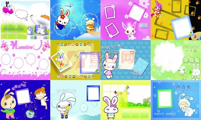 卡通兔子相册