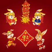 兔子迎新春