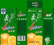 维C鲜果汁