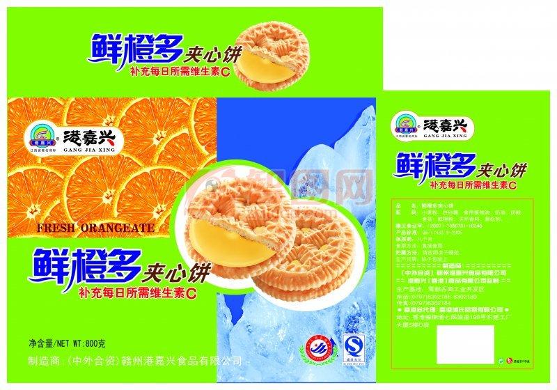 鲜橙多夹心饼干