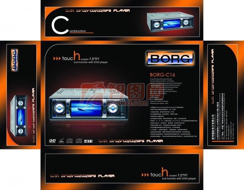 影碟机包装素材