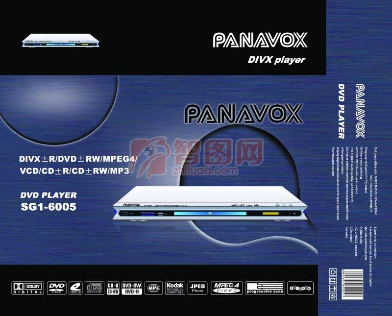 白色影碟机包装