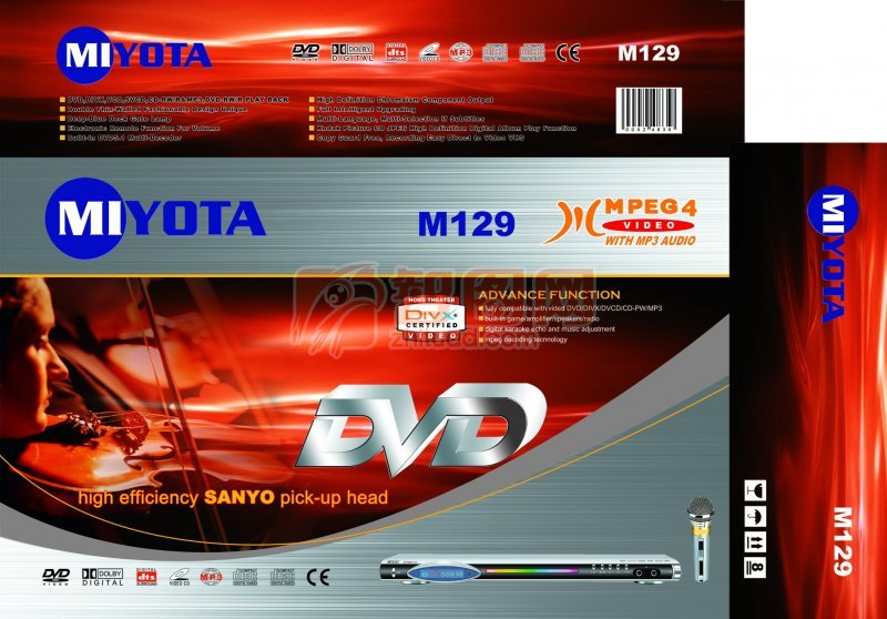 DVD影碟机包装