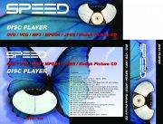 光碟包装设计