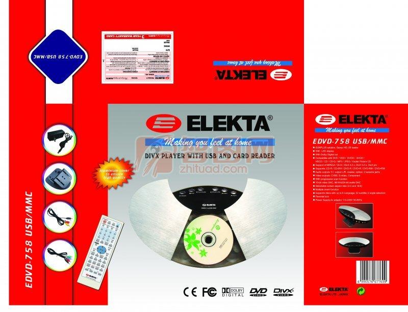 高科技光盘包装设计