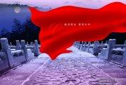 藏图文化海报设计