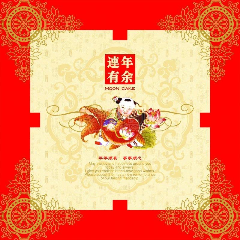 包装设计 月饼包装  关键词: 说明:月饼 节日 中秋节月饼盒标签 月饼