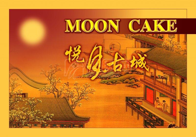 月饼盒封面展示