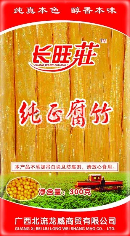 腐竹食品包装