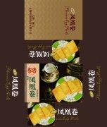 肉松凤凰卷食品