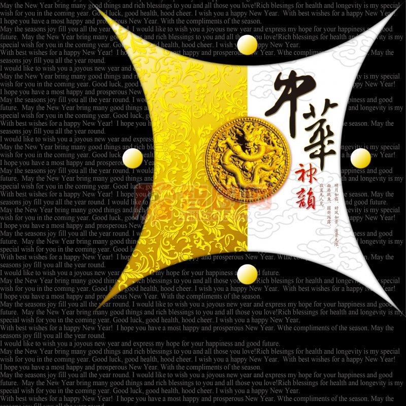 中华神韵月饼盒