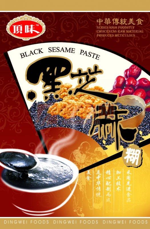 中华美食黑芝麻糊