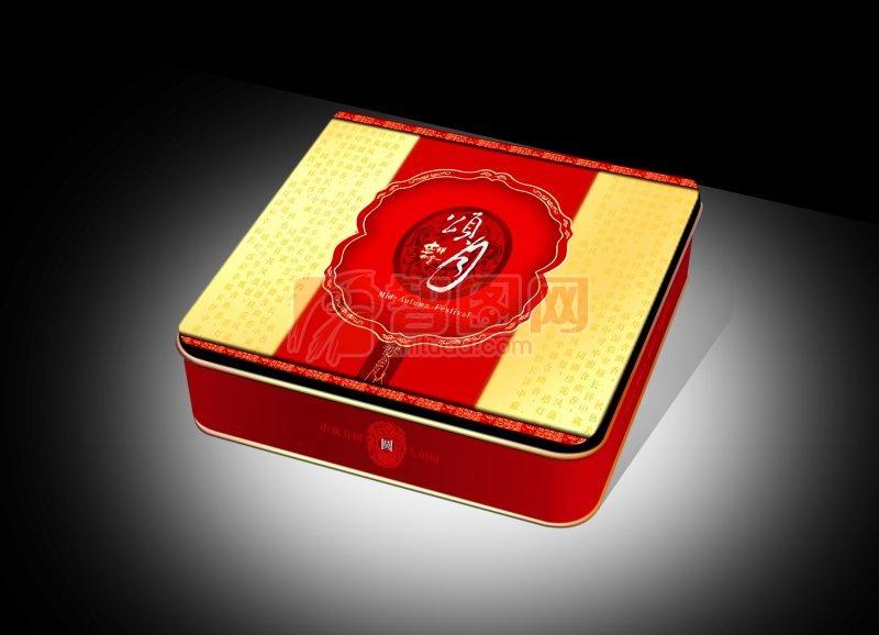 颂月铁盒包装