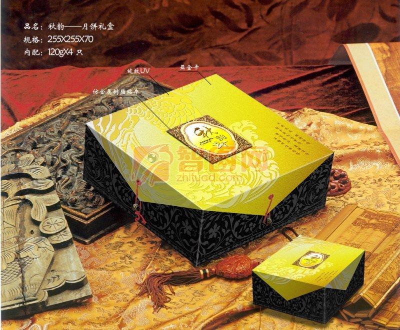 秋韵月饼礼盒