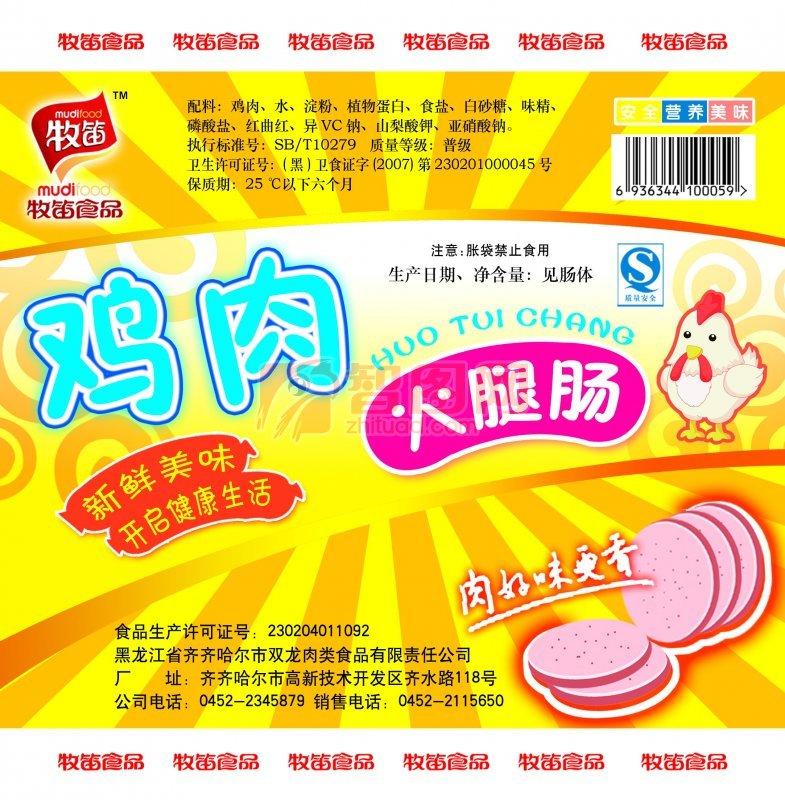 雞肉火腿腸