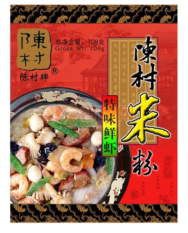 特味鲜虾米粉