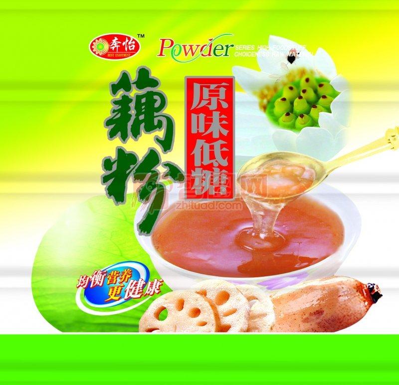 原味低糖藕粉