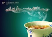 食品廣告 城市廣告 煙霧效果