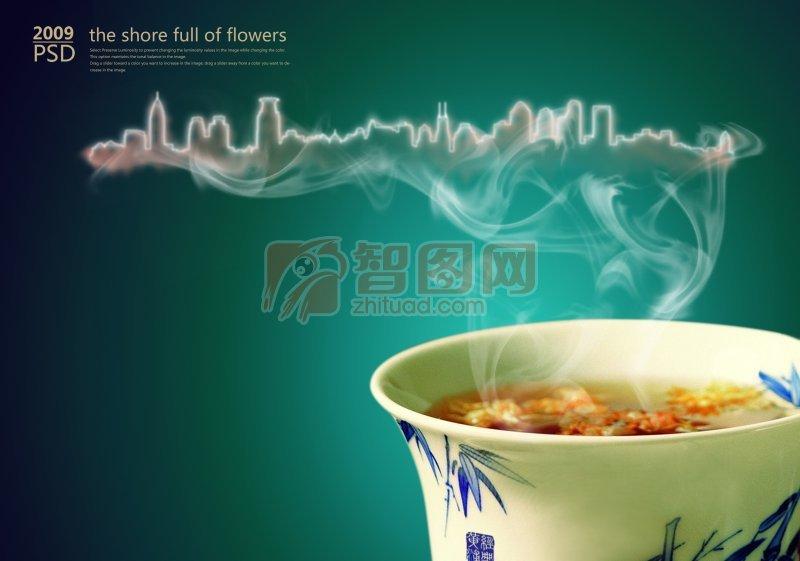 食品广告 城市广告 烟雾效果
