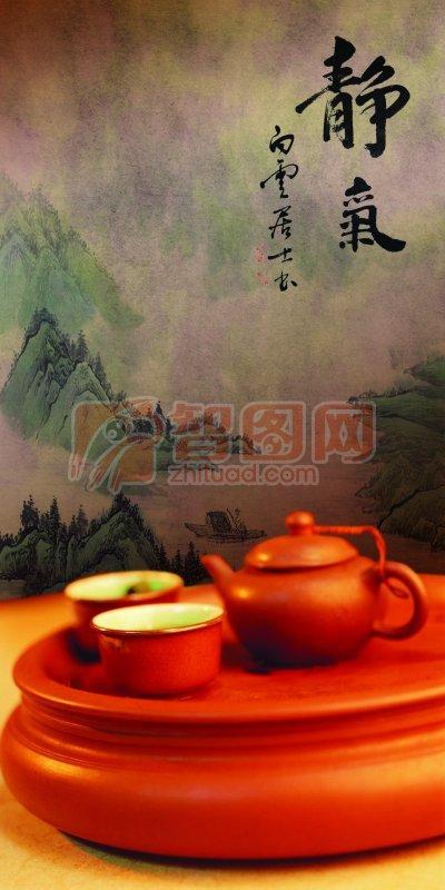 清新茶文化 飲茶文化