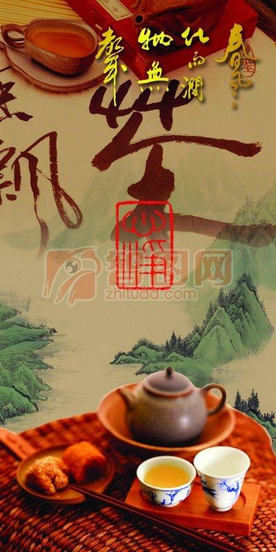 清新茶文化 水墨画背景