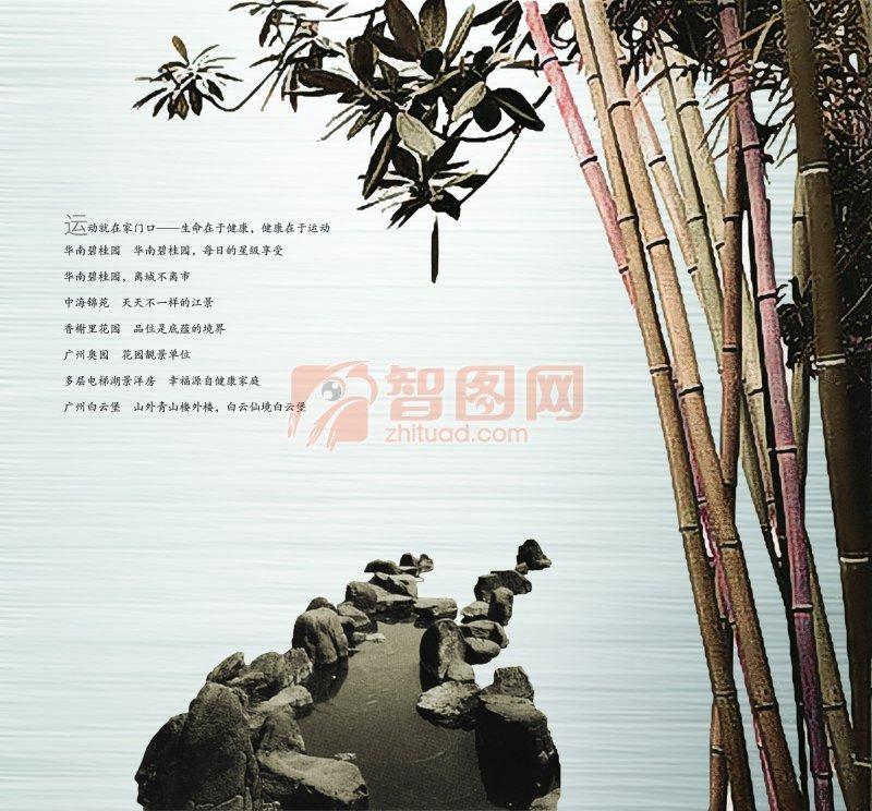 地产广告 广州白云堡
