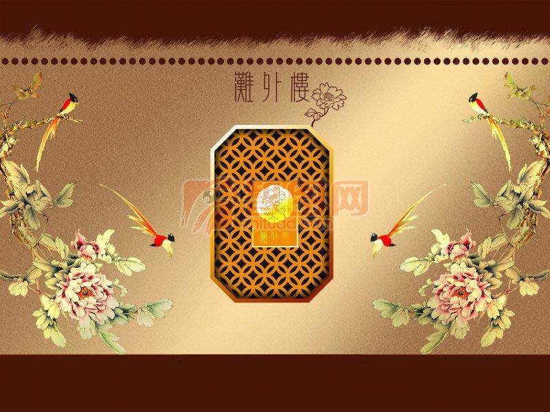 花紋月餅包裝
