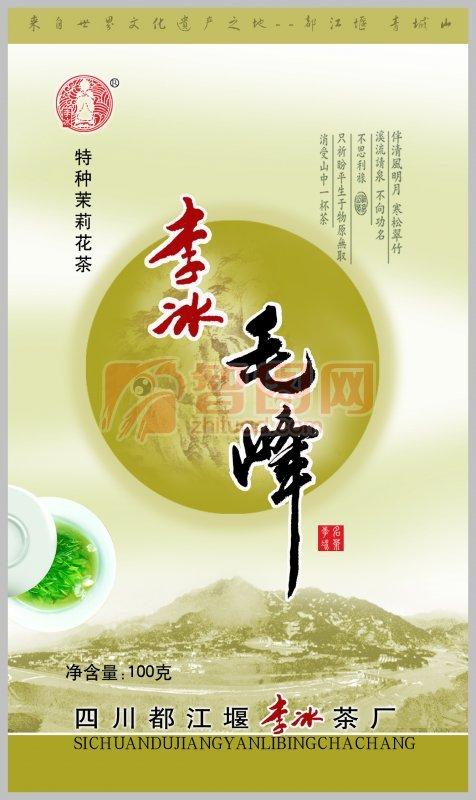 特种茉莉花茶