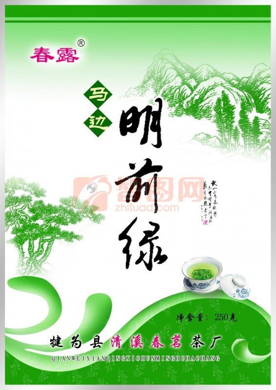 明前绿茶包装