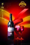 葡萄酒类包装设计