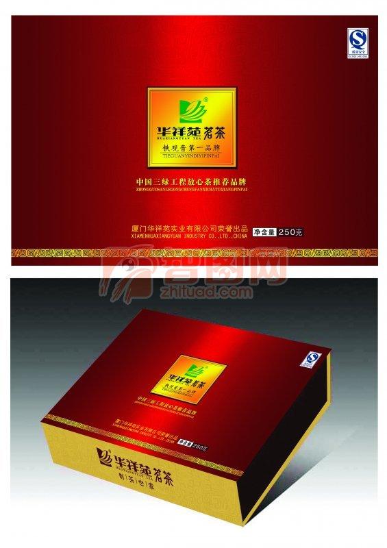 精品名茶包裝盒