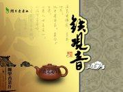 阿里香茶葉包裝