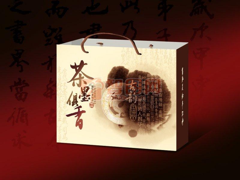 水墨茶盒包装