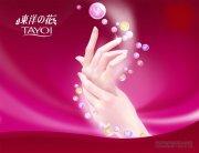 东洋之花广告设计