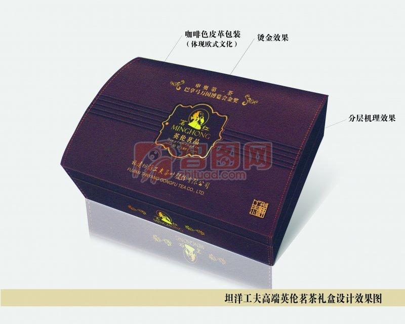 英伦茗品茶包装